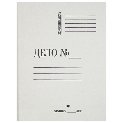 Папка-обложка Дело без механизма, А4, 380г/м2