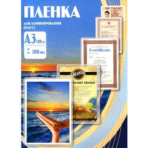 Плёнка для ламинатора А3 Office Kit, 100мкм, матовая, 100шт