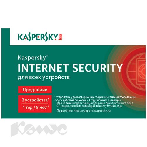 Антивирус Kaspersky Internet Security, 2ПК/1год