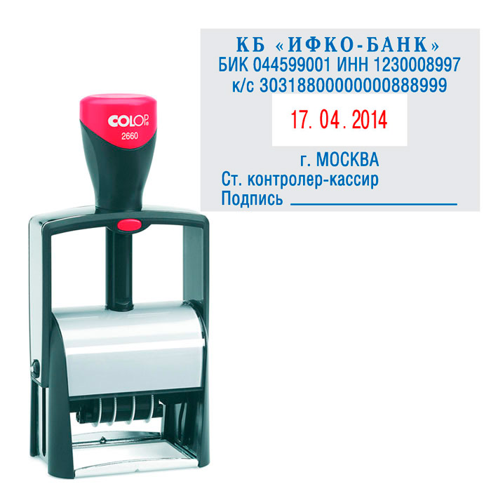 Датер со свободным полем прямоугольный Colop Microban S2660 Bank, 58x37мм, 4мм, русские буквы
