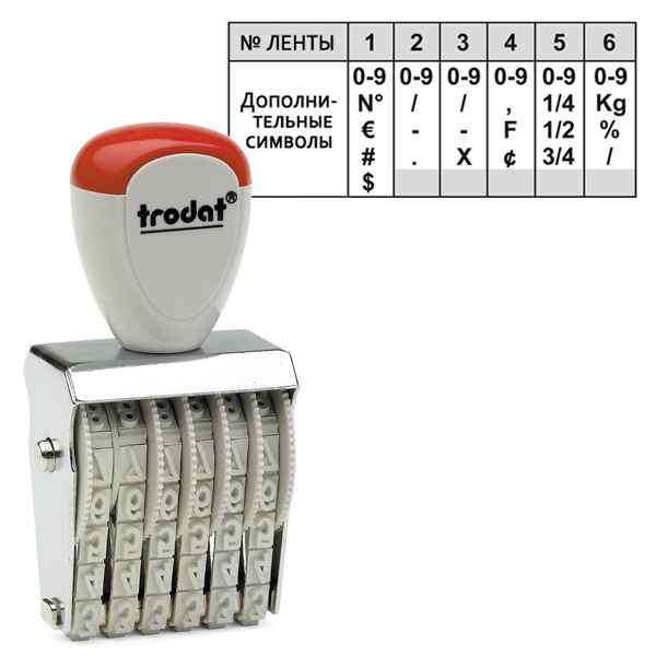 Нумератор ручной Trodat Classic Line 1576, 6 разрядов, 7мм