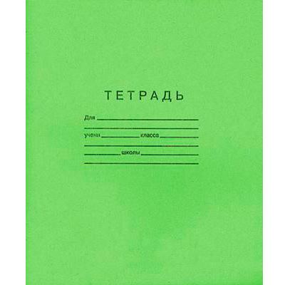 Тетрадь общая Архбум, A5, 12 листов, в линейку