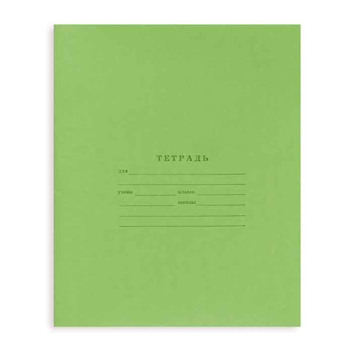 Тетрадь общая Мировые тетради, A5, 12 листов, в линейку