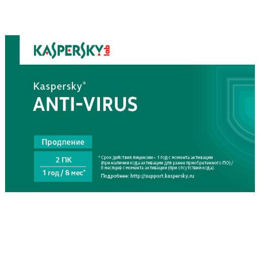 Антивирус Kaspersky 2014, 2ПК/1год
