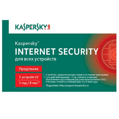 Антивирус Kaspersky Internet Security 2014, 5ПК/1год