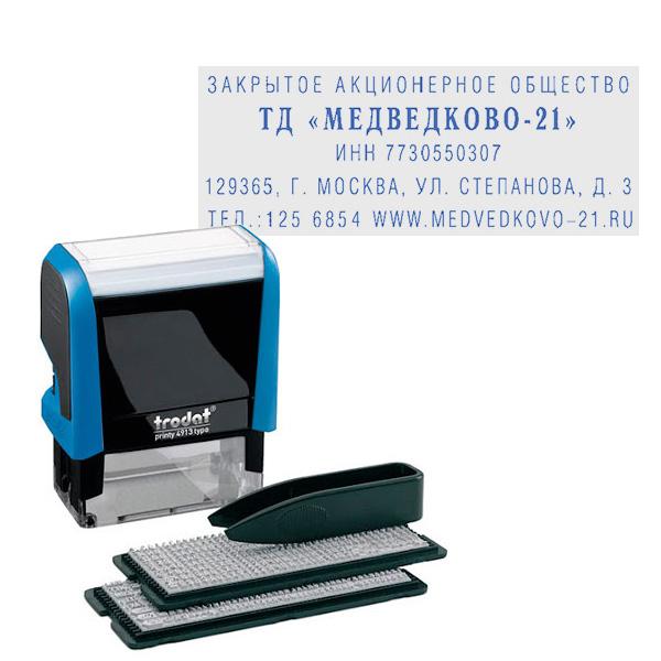 Прямоугольный самонаборный штамп Trodat Printy Typomatic 4913/DB, 58х22мм, 5 строк, синий