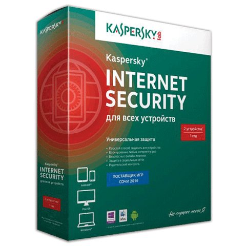 Антивирус Kaspersky Internet Security 2014, 2ПК/1год