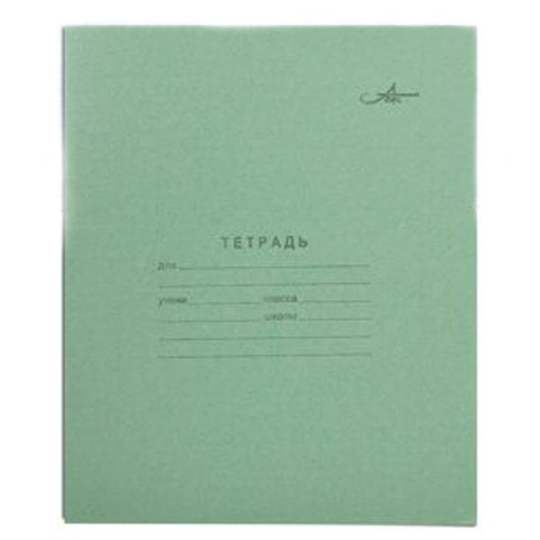 Тетрадь на скрепке Архбум, А5, 12 листов, косая линейка