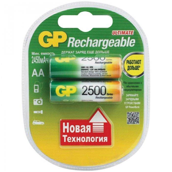 Аккумуляторы GP AA/HR6 NiMH,  2500mAh, 2шт/упак