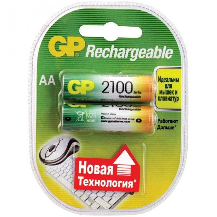 Аккумуляторы GP AA/HR6 NiMH 2100mAh, 2шт/упак