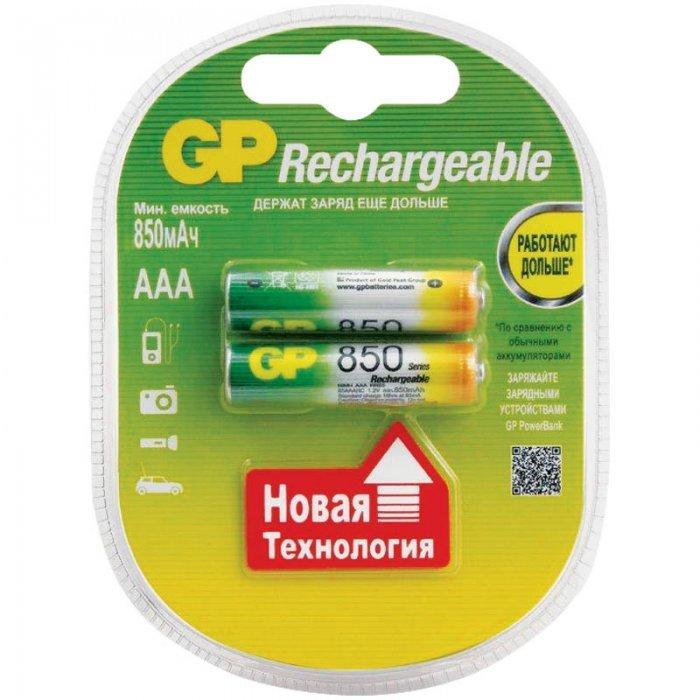 Аккумуляторы GP AAA/HR3 NiMH, 850mAh, 2шт/упак