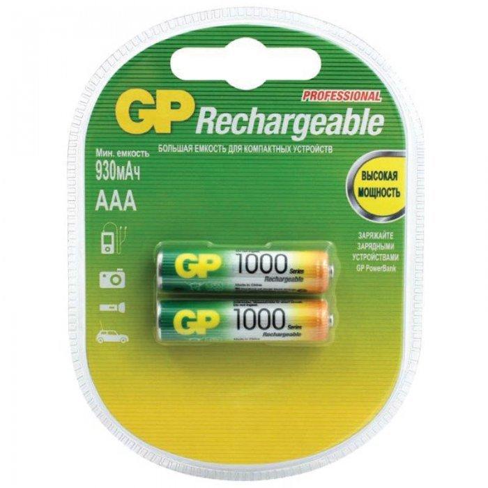 Аккумуляторы GP AAA/HR3 NiMH, 1000mAh, 2шт/упак
