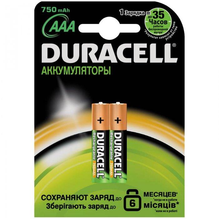 Аккумуляторы Duracell AAA/HR3 NiMH, 750mAh, 2шт/упак