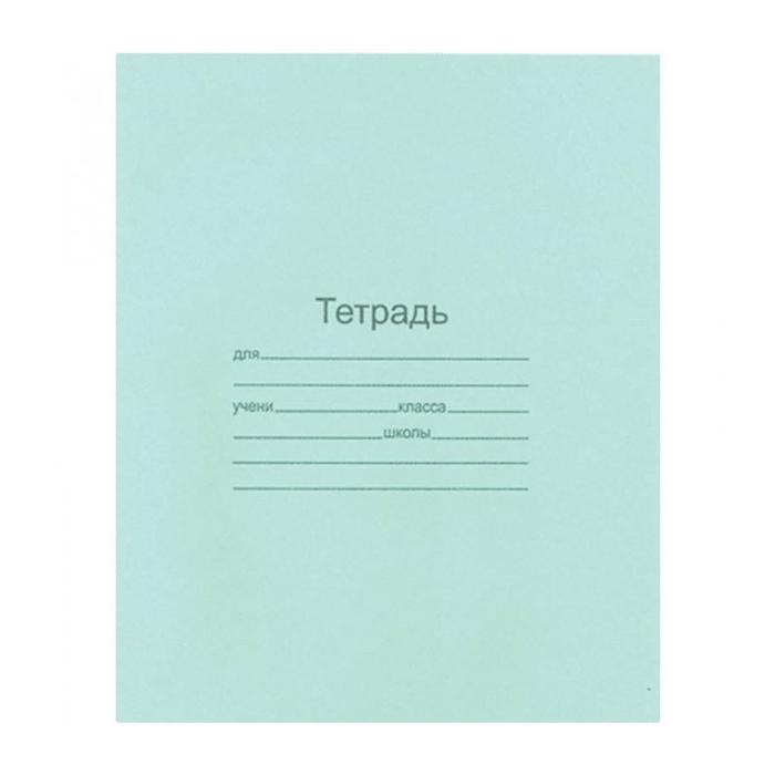 Тетрадь Маяк, линия, 12 листов