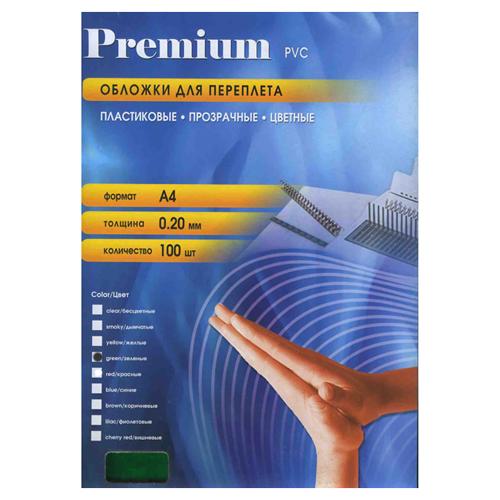 Обложки для переплета пластиковые Office Kit Cubic PGA400200, А4, 200 мкм, зеленые, 100 шт